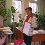 Шрамм Виктория Александровна