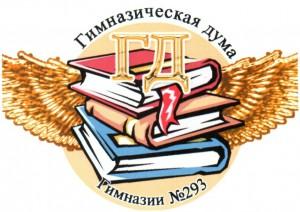 герб думы 1